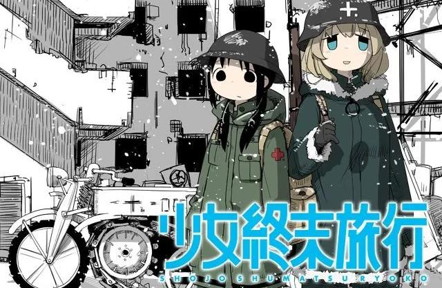 Girls' Last Tour (Shoujo Shuumatsu Ryouko) - Top Anime Like Made in Abyss