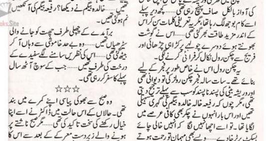 READING POINT: Raaz by Bushra Maha