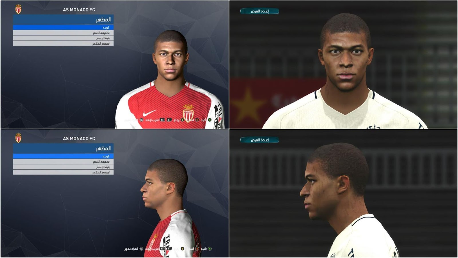 PES 2017 Kylian Mbappé Face By Abdo Mohamed Facemaker