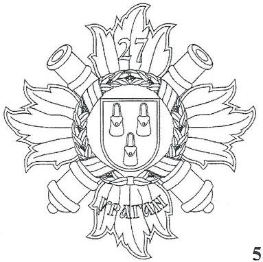 нарукавна символіка 27-ї реактивної артбригади