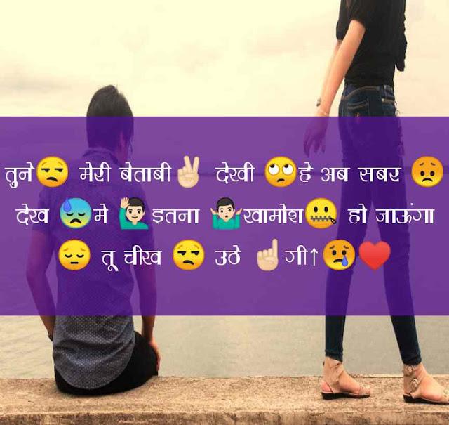 Dhoka Status,  Dhokebaaz Status, Dhoka Status In Hindi, Dhoka Whatsapp Status, Dhoka Wala Status, Dhoka Attitude Status In Hindi