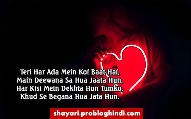 english shayari on love,english shayari on life,romantic english shayari,sad english shayari,english shayari for friend,love shayari in english for lover,miss you shayari,heart touching shayari,english shayari with images for facebook,english shayari with picture
