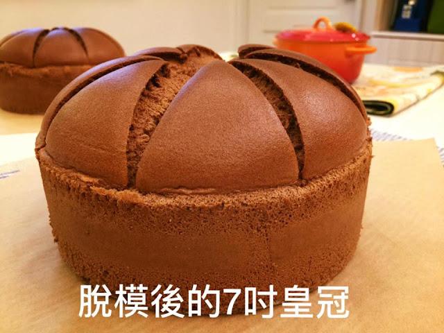 優格皇冠戚風蛋糕-yogurt-chiffon-cake16