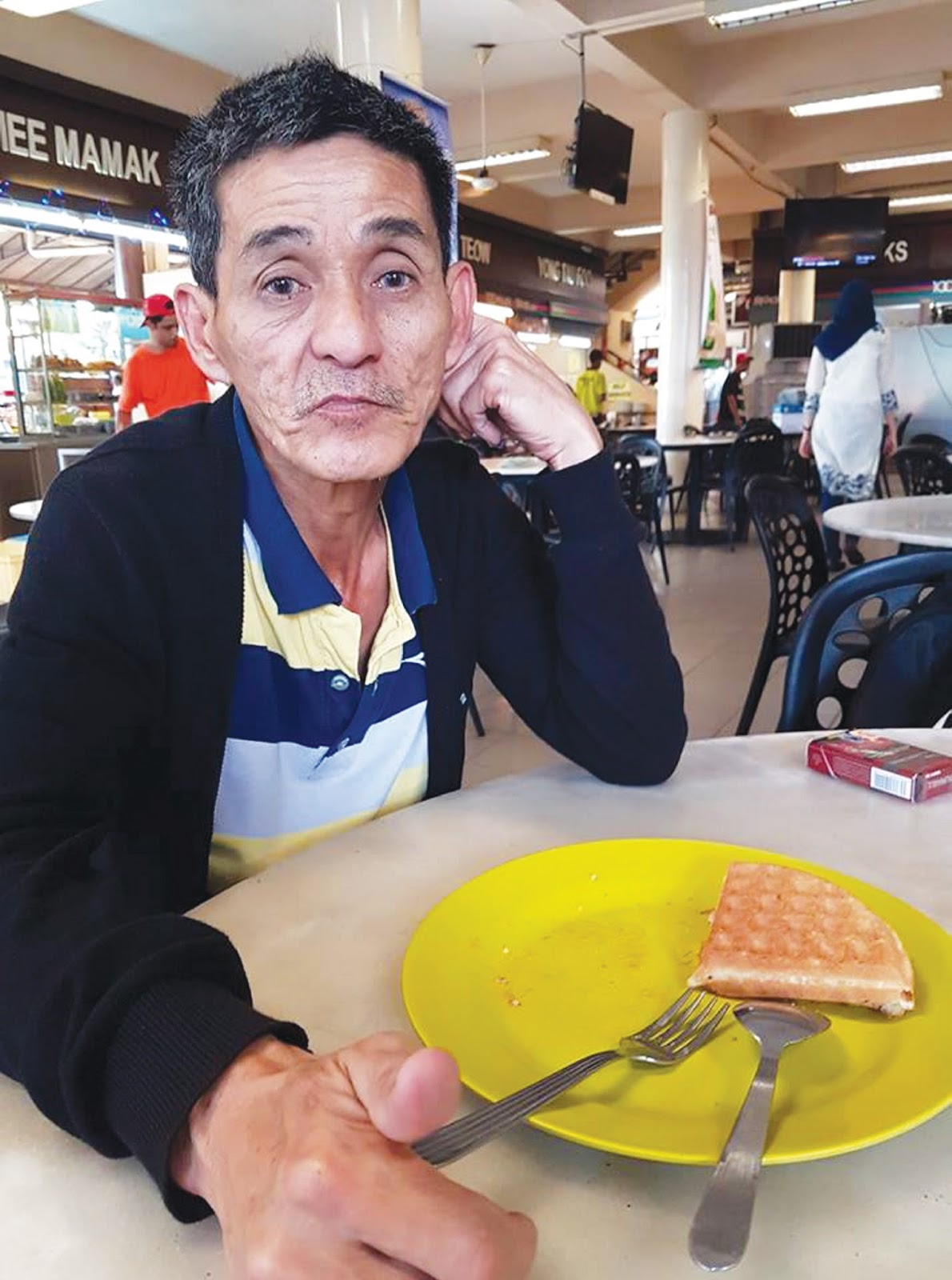 Tengku mahaleel wife sexual dysfunction
