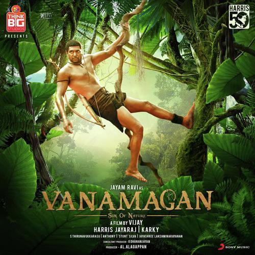 Vanamagan-Tamil-2017