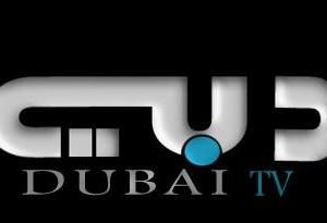 تردد قناة دبي الفضائية
