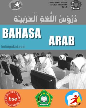 cover buku bahasa arab