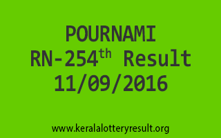 POURNAMI RN 254 Lottery Results 11-9-2016