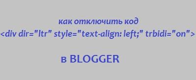 блоггер