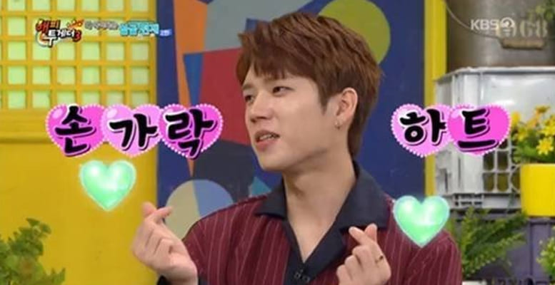 Woohyun, INFINITE