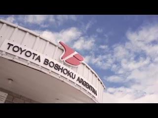 Lowongan Kerja Terbaru di PT. Toyota Boshoku Indonesia Untuk Lulusan SMA s.d S1