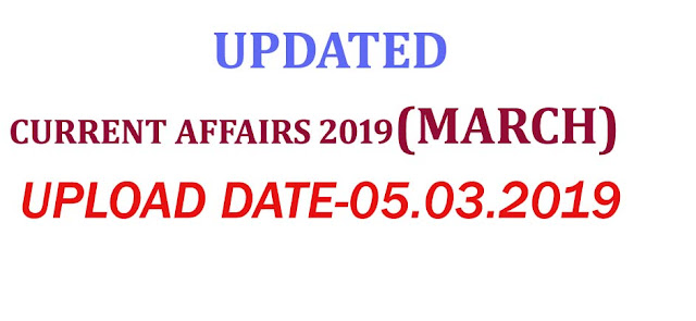 NEW CURRENT AFFAIRS, current affairs 2019 march, current affairs of march 2019, competitive exams current affairs 2019