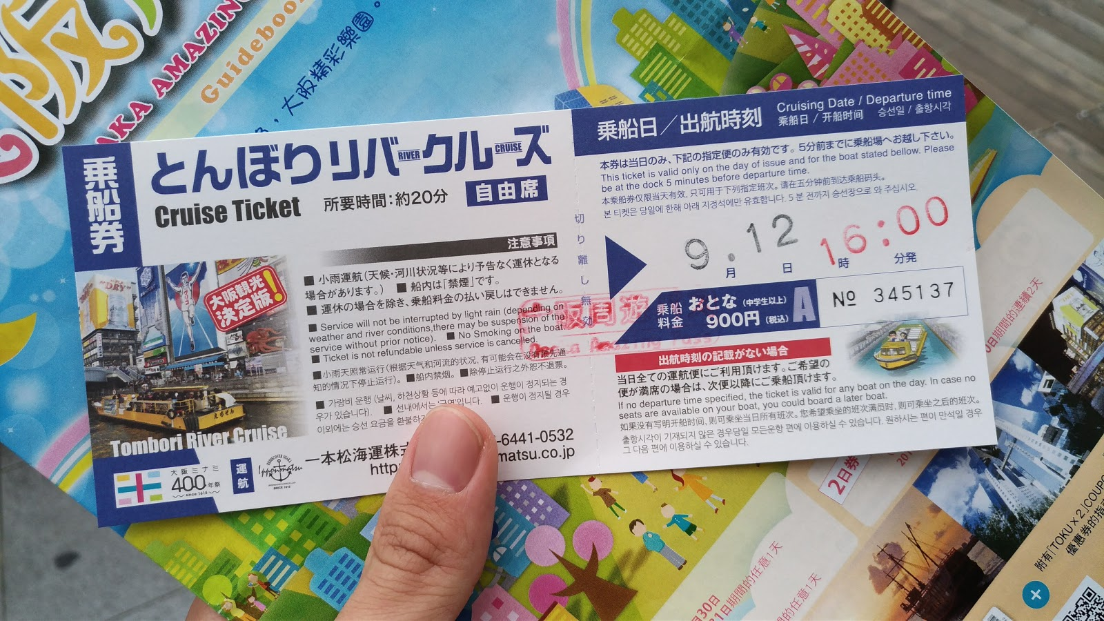 Ticket crociere formula roulette