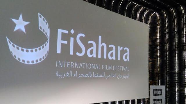 اختتام فعاليات المهرجان العالمي للسينما بالصحراء الغربية بالعاصمة مدريد