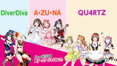 Cover nijigasaki school idol club