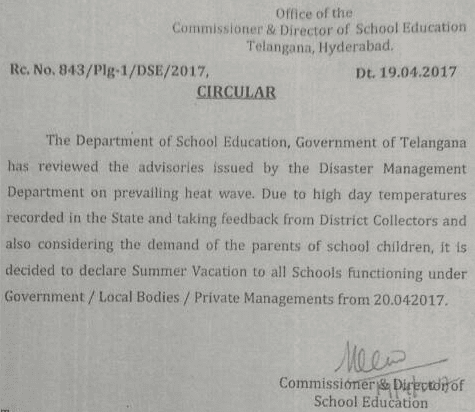 Summer Holidays,TS Schools,proceedings on summer holidays