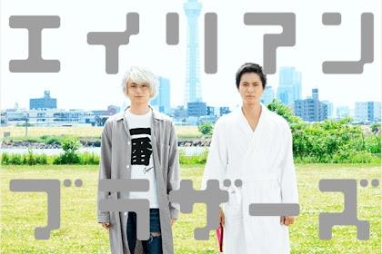 Sinopsis Tokyo Alien Bros (2018) - Serial TV Jepang