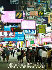 Lakad Pilipinas Hong Kong