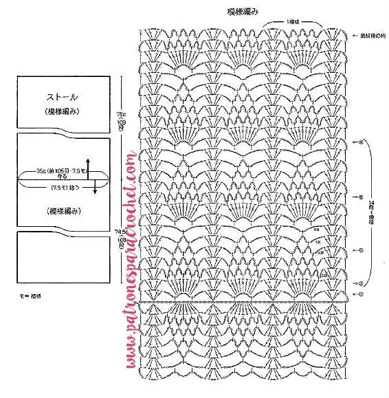 Estola calada a crochet / Patrones DIY   Patrones para Crochet
