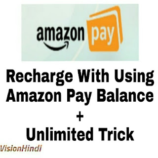 Recharge Using Amazon Pay Balance