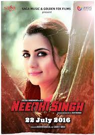 Needhi Singh Punjabi Movie Download HD Full Free 2016 720p Bluray thumbnail