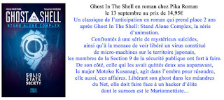 http://www.pika.fr/Annonce_GhostInTheShell