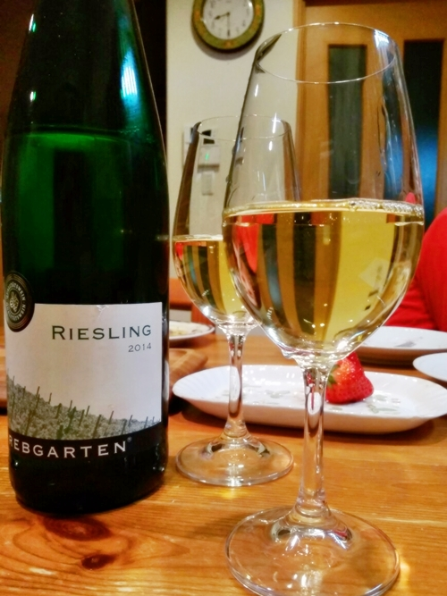 Moselland Rebgarten Riesling : モーゼルランド レブガルテン リースリング