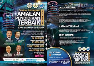 Seminar Amalan PdPc Hilir Perak Bagan Datuk