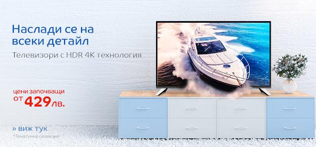 телевизор HDR 4K