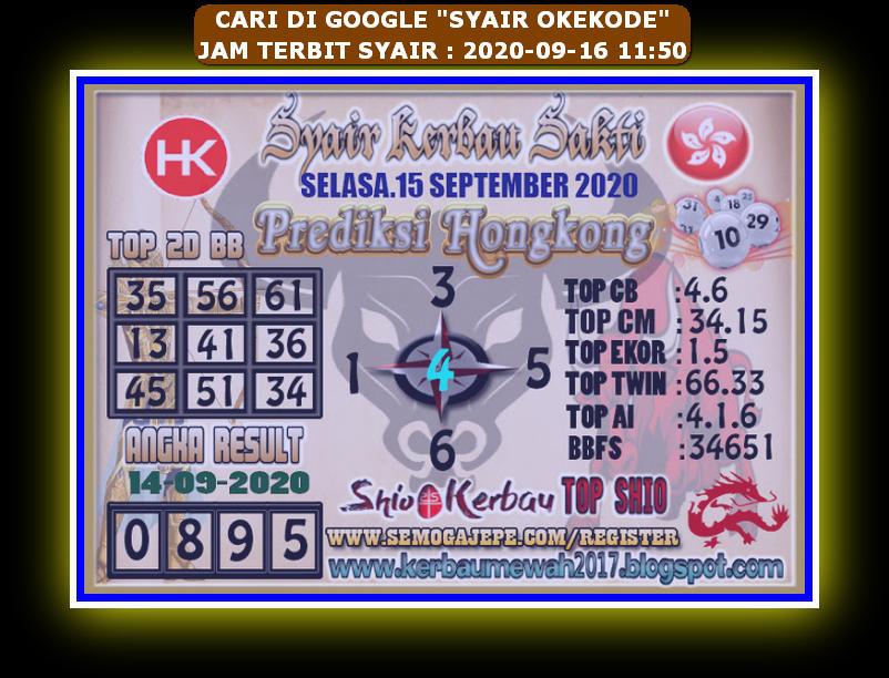 Kode syair Hongkong Rabu 16 September 2020 131