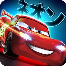Cars: Fast as Lightning Mod Apk Unlimited Money