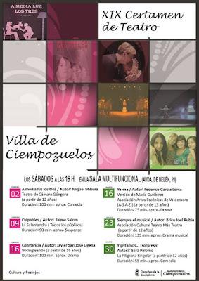 Certamen de teatro Villa de Ciempozuelos