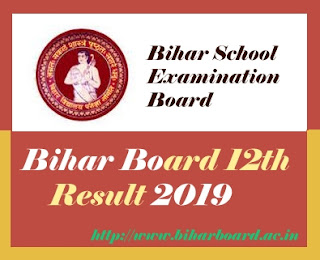 Bihar Board Intermediate Result 2019, BSEB Intermediate Result 2019, Bihar Board Inter Result 2019