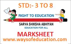 STD 3 TO 8 MARKSHEET EXCEL & PDF FILE