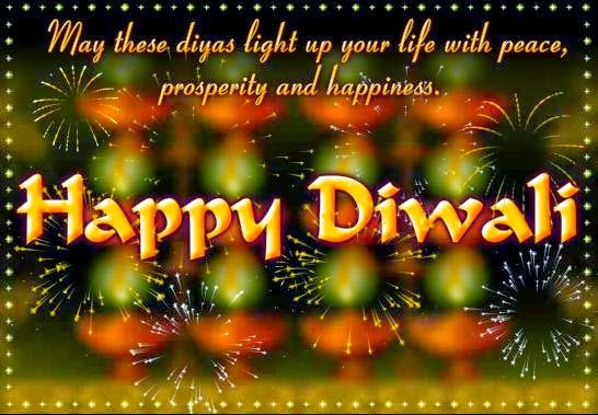 Happy Diwali Wishes Gujarati