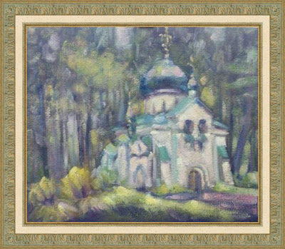 Ivan Krutoyarov. Paintings 2013. Church of Our Saviour. Abramtsevo.