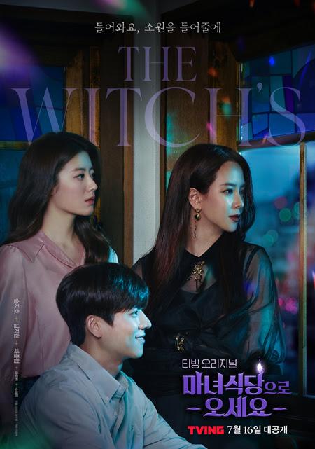 Bàn Tiệc Của Phù Thủy - The Witch's Diner (2021)