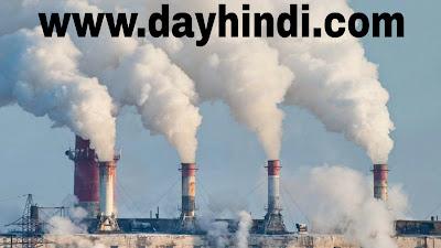 Essay On Pollution In Hindi - प्रदूषण पर निबंध