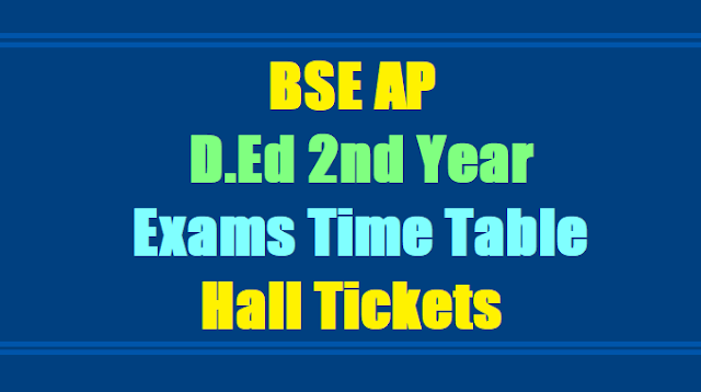 AP D.Ed 2nd Year Exams Time Table-Hall Tickets 2018