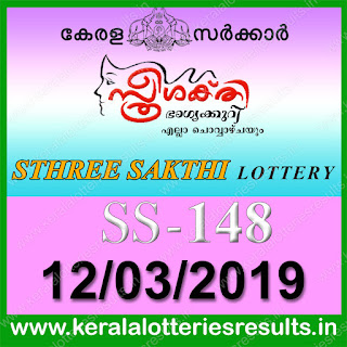 "KeralaLotteriesresults.in, ""kerala lottery result 12.03.2019 sthree sakthi ss 148"" 12th march 2019 result, kerala lottery, kl result,  yesterday lottery results, lotteries results, keralalotteries, kerala lottery, keralalotteryresult, kerala lottery result, kerala lottery result live, kerala lottery today, kerala lottery result today, kerala lottery results today, today kerala lottery result, 12 3 2019, 12.03.2019, kerala lottery result 12-3-2019, sthree sakthi lottery results, kerala lottery result today sthree sakthi, sthree sakthi lottery result, kerala lottery result sthree sakthi today, kerala lottery sthree sakthi today result, sthree sakthi kerala lottery result, sthree sakthi lottery ss 148 results 12-3-2019, sthree sakthi lottery ss 148, live sthree sakthi lottery ss-148, sthree sakthi lottery, 12/3/2019 kerala lottery today result sthree sakthi, 12/03/2019 sthree sakthi lottery ss-148, today sthree sakthi lottery result, sthree sakthi lottery today result, sthree sakthi lottery results today, today kerala lottery result sthree sakthi, kerala lottery results today sthree sakthi, sthree sakthi lottery today, today lottery result sthree sakthi, sthree sakthi lottery result today, kerala lottery result live, kerala lottery bumper result, kerala lottery result yesterday, kerala lottery result today, kerala online lottery results, kerala lottery draw, kerala lottery results, kerala state lottery today, kerala lottare, kerala lottery result, lottery today, kerala lottery today draw result"