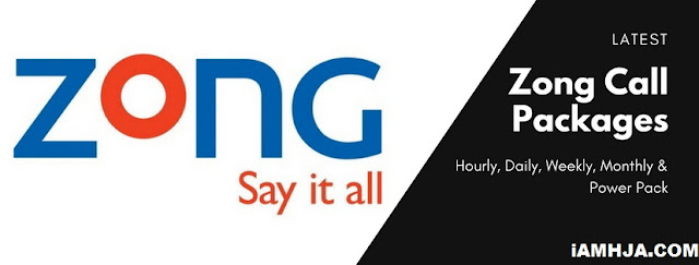zong call packages,zong,zong free call code,zong internet packages,zong weekly call packages,zong 4g,zong free internet,zong call packages daily,zong free calls,zong call package weekly,zong sms package,zong free call and sms,zong free call without balance,zong free call and sms code [2018],zong packages,zong sms packages,zong packages 2018,zong sms packages 2017,zong free internet 2018