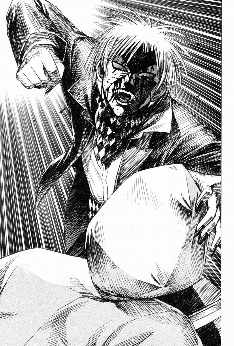 Higanjima chapter 44 trang 10