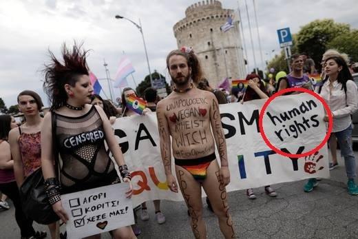 Ομοφυλοφιλικές ιστοσελίδες γνωριμιών στις ΗΠΑ