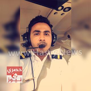 صور ضحايا طائرة الفيوم المنكوبة-  أحمد محمد محفوظ