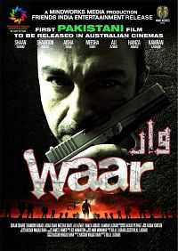 Waar 2013 pakistani movie