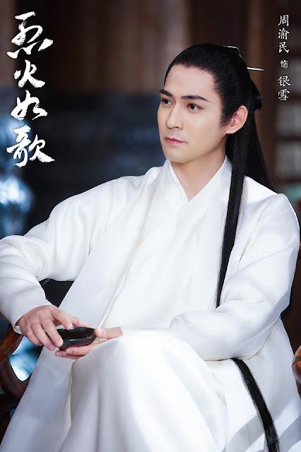 Vic Chou Liehuo Ruge