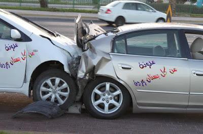 ستصدم تأمين السيارات وراء حادث خطير لهذا الشاب insurance agent