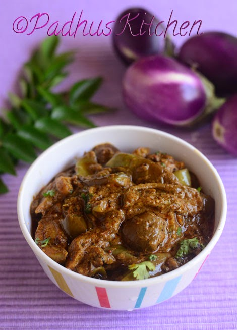 Brinjal Curry/Gravy- Side dish for Biryani
