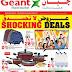 Geant Kuwait - Shocking Deals
