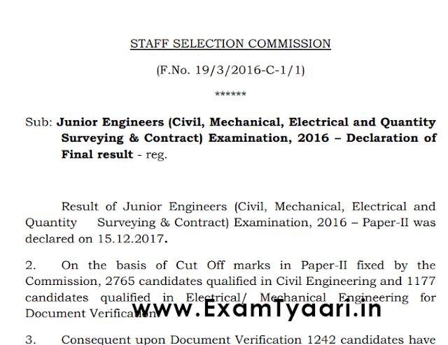 SSC JE (Junior Engineer) Final Result - Download List PDF- Exam Tyaari